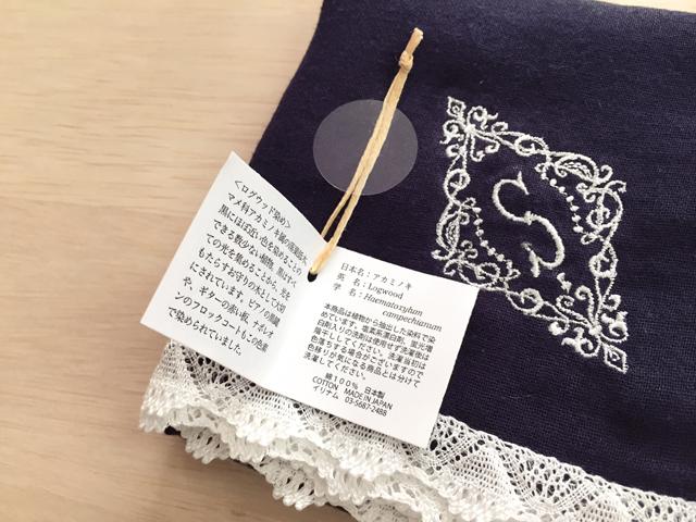 YLINUM Logwood dye Botanical colored HANKACHI handkerchief