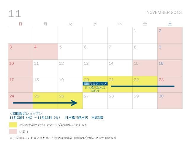 2013-11_november