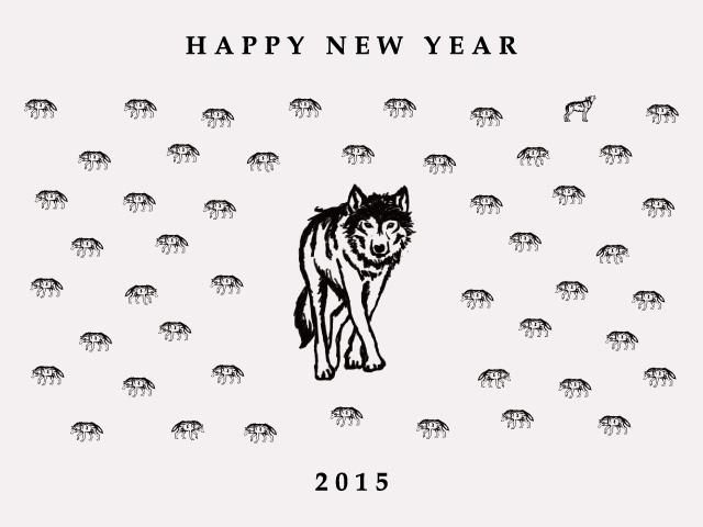 2015lobo-wolf_YLINUM